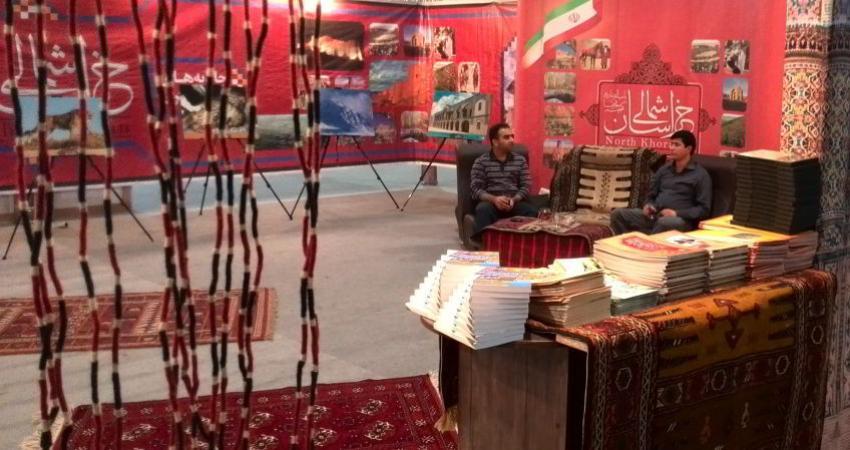 میراث فرهنگی خراسان شمالی در نمایشگاه کیش درخشید