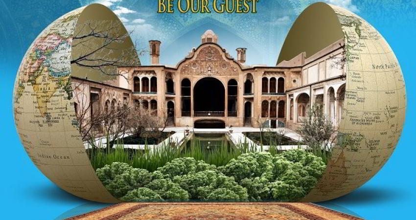 نمایشگاهی برای نمایش خانه های تاریخی ایران