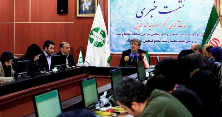 سیاست های کلان محیط زیست موجب ارتقای جایگاه بین المللی ایران می شود