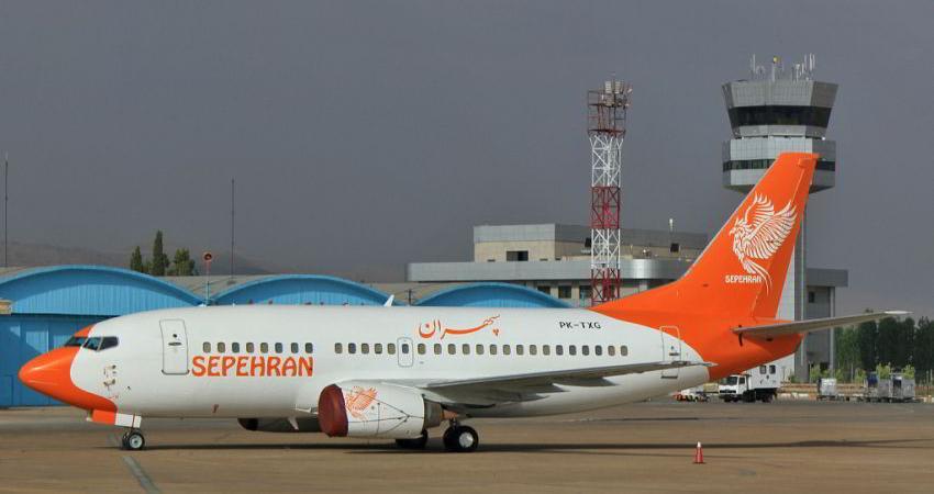 آغاز فعالیت هواپیمایی سپهران از دی 94