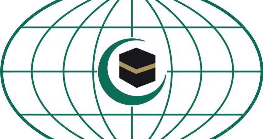 ایران میزبان کمیته  ویژه آیسسکو می شود