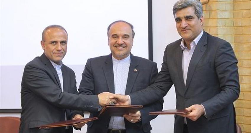 امضا تفاهم نامه همکاری میان سازمان میراث فرهنگی، استانداری بوشهر و سازمان امور اراضی