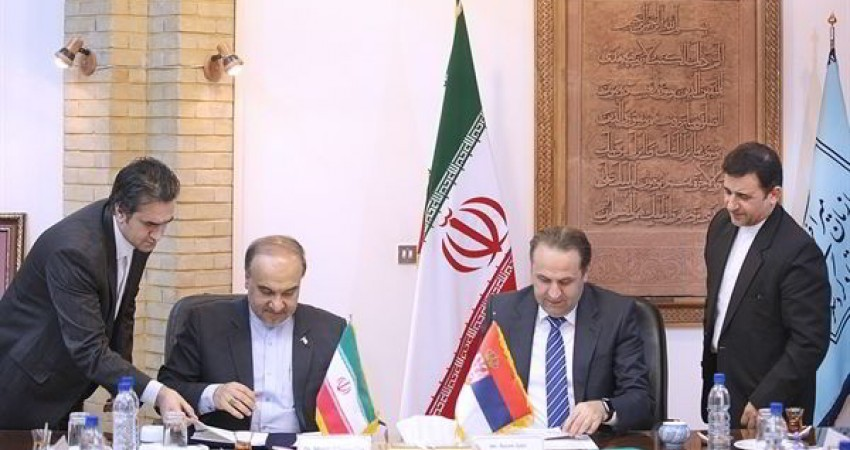 تفاهم نامه توسعه همکاری های گردشگری ایران و صربستان امضاء شد