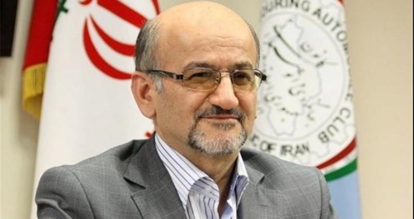 امضاء تفاهم نامه همکاری میان کانون جهانگردی و اتومبیلرانی ایران و موسسه اتومبیلرانی اسلوونی
