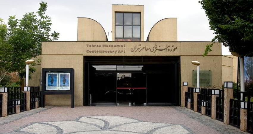 توضیح ارشاد درباره اعاده 14 تابلو به ایران