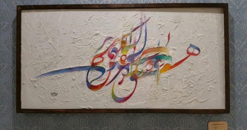 ابتکار جالب یک هتل در مشهد