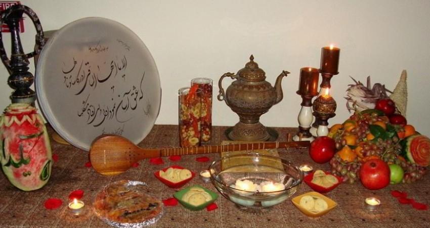 اقدام ایران برای ثبت جهانی میراث «یلدا»