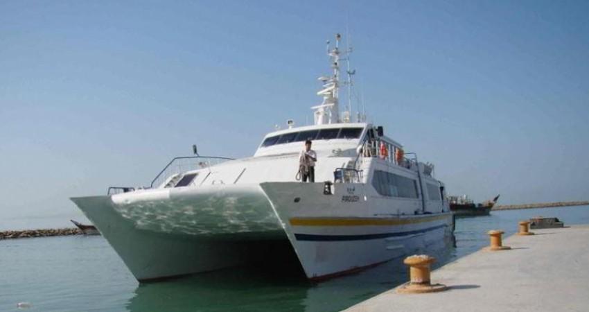 ثبت تقاضای خرید 36 فروند شناور مسافری و تجاری